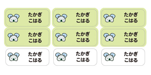 ノンアイロン・耐水ラミネート コアラ
