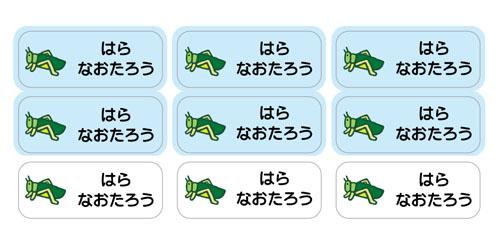 ノンアイロン・耐水ラミネート バッタ