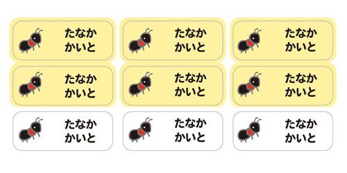 ノンアイロン・耐水ラミネートお アリ