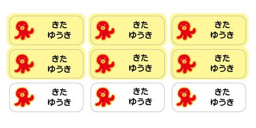 ノンアイロン・耐水ラミネートお タコ