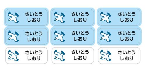 ノンアイロン・耐水ラミネート カモメ