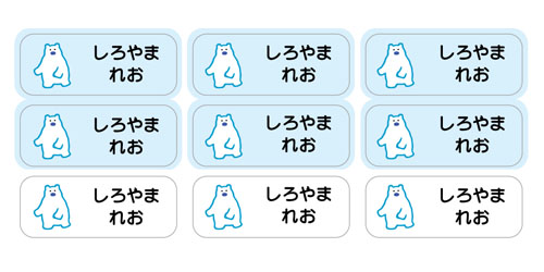ノンアイロン・耐水ラミネー シロクマ