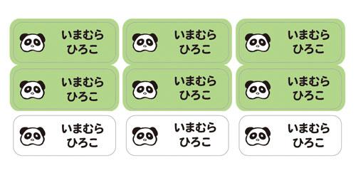 ノンアイロン・耐水ラミネート パンダ