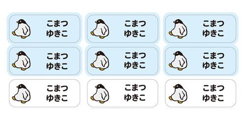 ノンアイロン・耐水ラミネー ペンギン