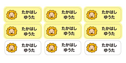 ノンアイロン・耐水ラミネー ライオン