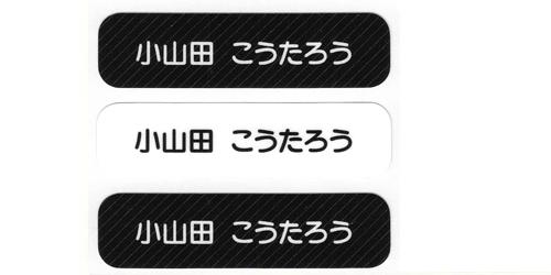 ノンアイロン・耐 ブラック&ホワイト