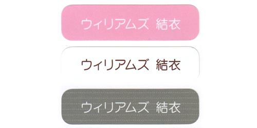 ノンアイロン・耐水ラミネート カフェ