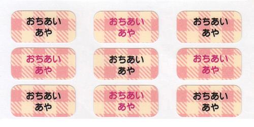 ノンアイロン・耐水 ギンガムピンク