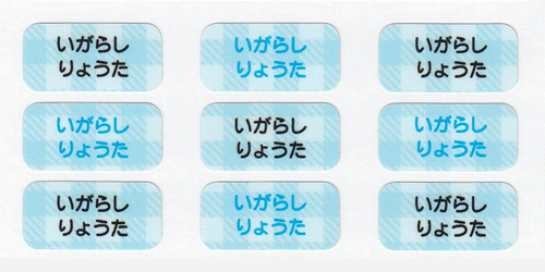 ノンアイロン・耐水ラ ギンガム水色