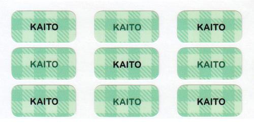 ノンアイロン・耐水ラミ ギンガム緑