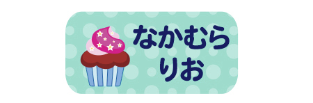 オミとリカ カップケーキ(背景水色)