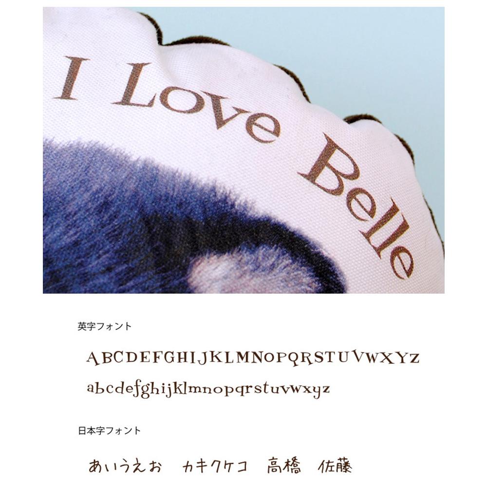 書体日本・印字部分