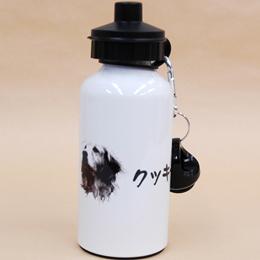 ペットの写真入りウォーターボ 日本字
