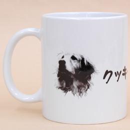 ペットの写真入りマグカップ  日本字