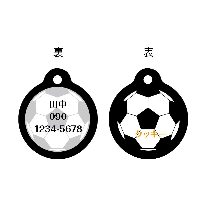 ペットの迷子札( サッカー:ブラック