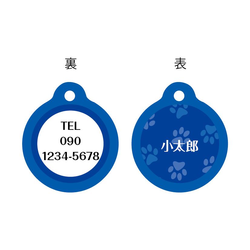 ペットの迷 NIKU-KYU:ブルー