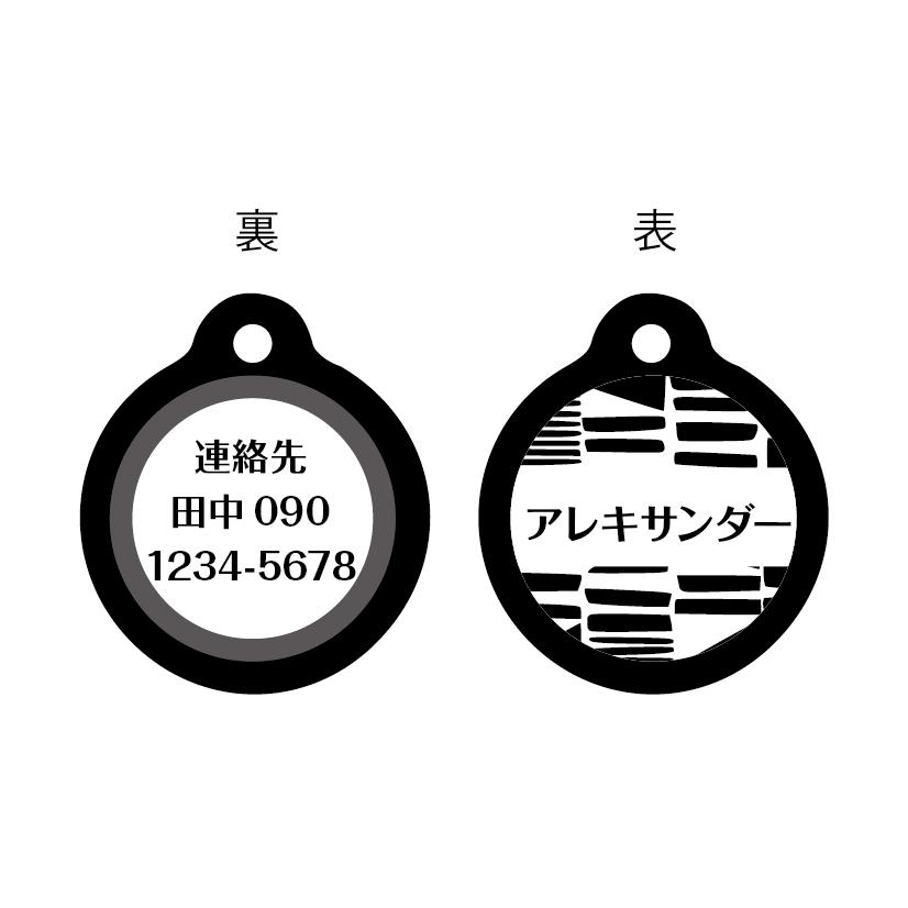 ペットの迷子札( シンプル:ブラック
