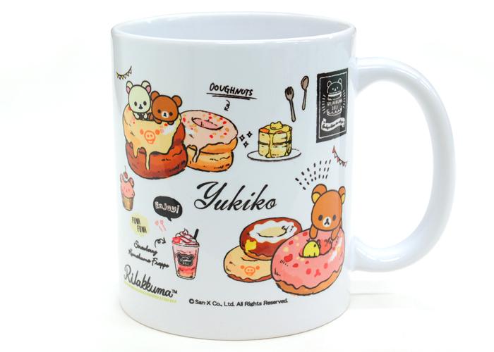 名入れマグカップ-リ リラックマデリ