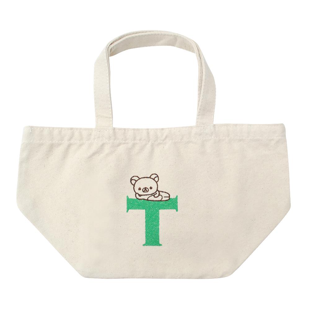 ディアカーズ刺繍 刺繍糸:焦げ茶と緑