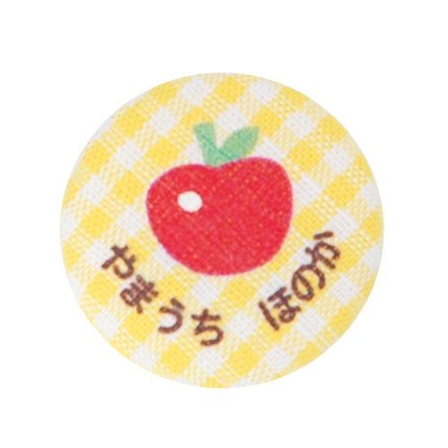 お名前くるみボタンBタイプ りんご