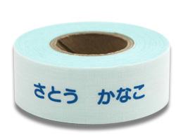 カラフルお名前テープ カラフル