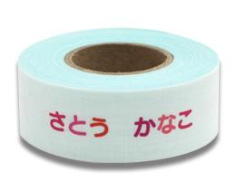 カラフルお名前テープ ピンク