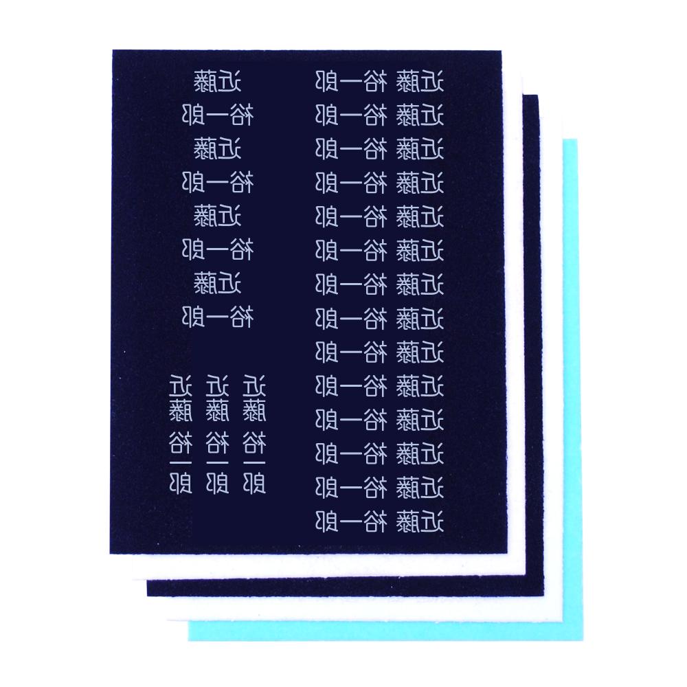 漢字もできる7文 ネイビー&ホワイト