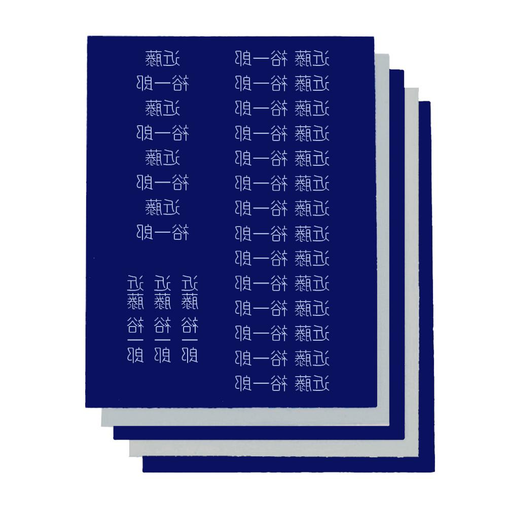 漢字もできる7文字 ネイビー&グレー