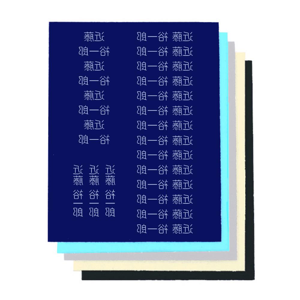 漢字もできる7文字お名前フ ボーイズ
