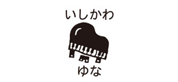 お名前スクエアはんこ-マイマ ピアノ