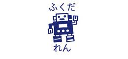 お名前スクエアはんこ-マイ ロボット