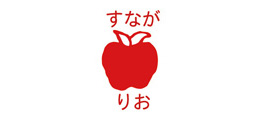 お名前スクエアはんこ-マイマ りんご