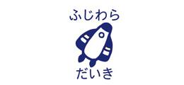 お名前スクエアはんこ-マイ ロケット