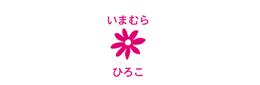お名前スクエアはんこ-ワンポイ 花1