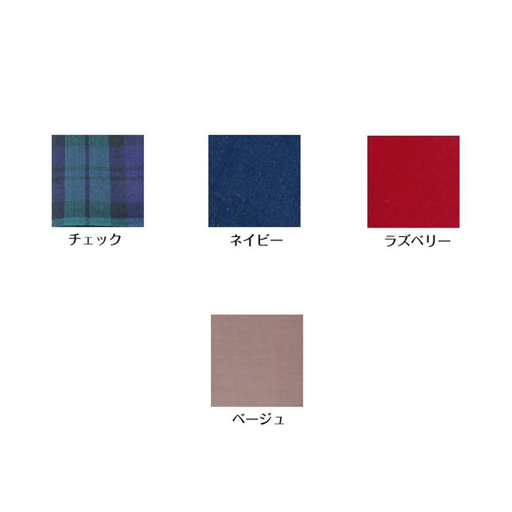 5色から選べます