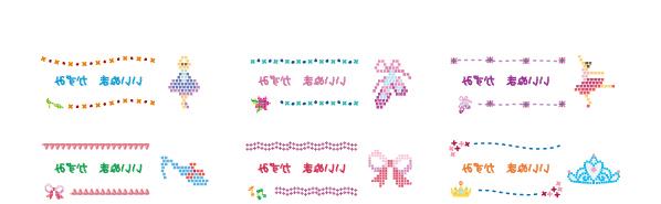 刺繍タッチお名前シール(アイ バレエ