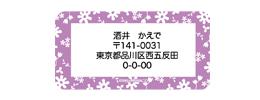センター シンプル小花 パープル透明