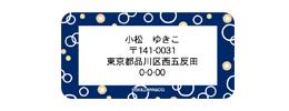 センタータイプシール 2 モダン水紋