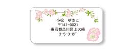 センタータイプシール 2シ 桜 透明