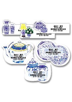 カットアウトラベル・2サイズ 青陶器