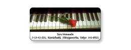 アンダータイプシール 2シー ピアノ