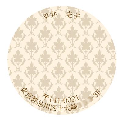 丸形アドレスシール2 リリーパターン