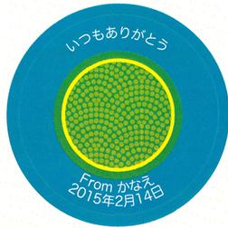 丸形アドレスシール2 サークルブルー
