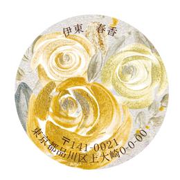 丸形アドレスシール2 ゴールドローズ
