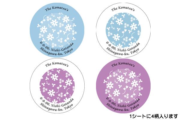 丸形アドレスシール2シ シンプル小花