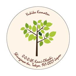 丸形アドレスシール ナチュラルツリー
