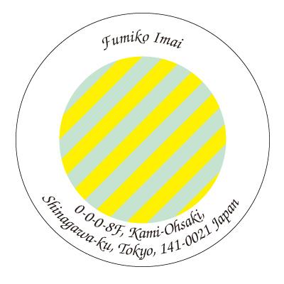 丸形アドレスシ ストライプ(黄×緑)