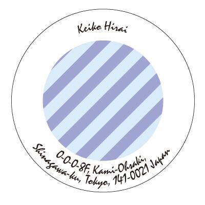 丸形アドレスシ ストライプ(青×紫)