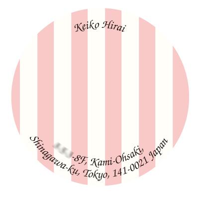 丸形アドレスシ ストライプ(ピンク)