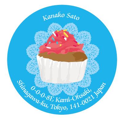 丸形アドレスシール2シ カップケーキ